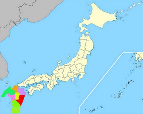 Región de Kyusho